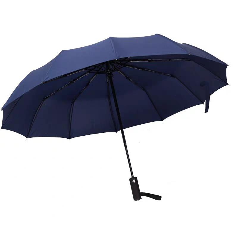 五折伞有哪些具体的优势