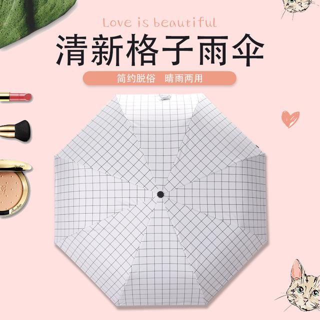 晴雨伞的购买需要注意品牌吗