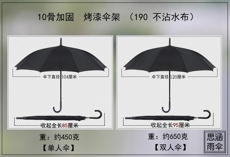 三折伞有哪些缺点
