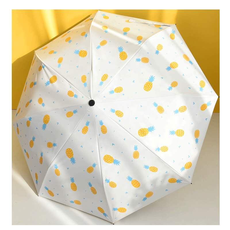防晒伞的主要原理是什么